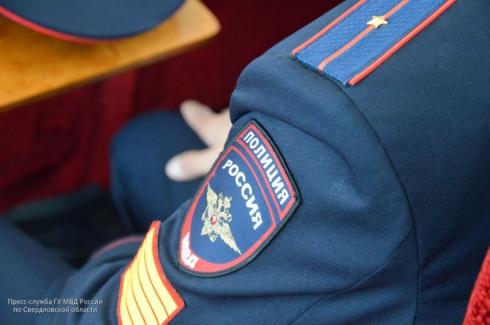 «Автономная республика» свердловского полицейского главка