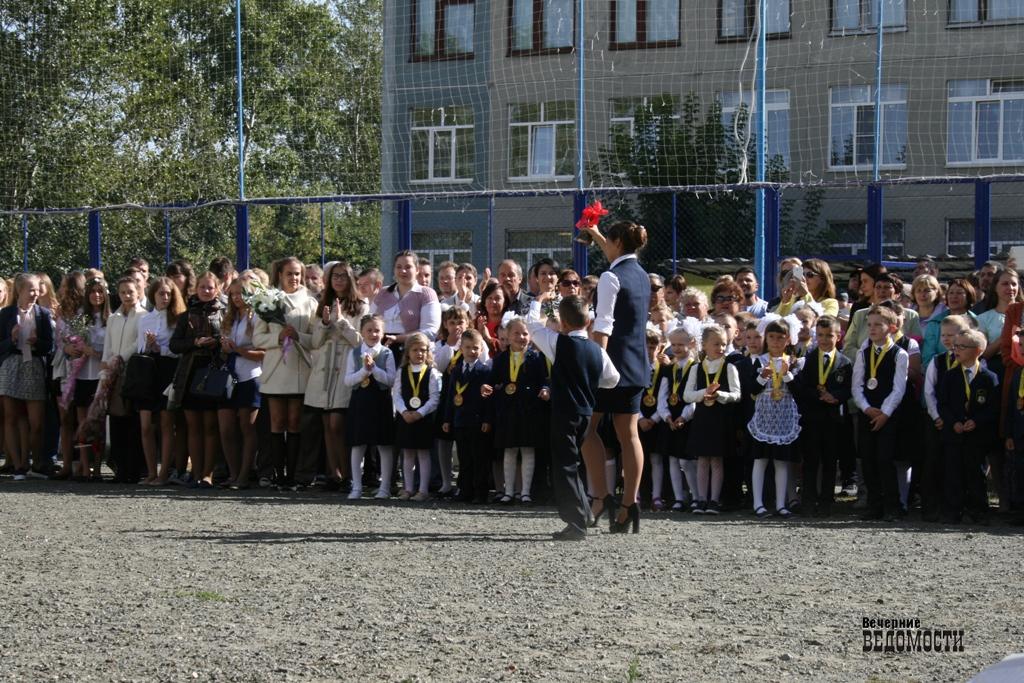 Родителям первоклассников в Екатеринбурге предоставили выбор