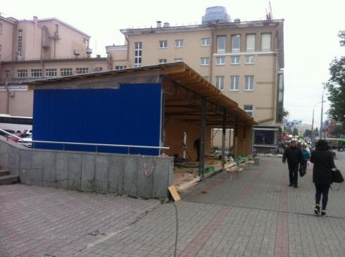 Точку в имущественном споре «Ростеха» и екатеринбургских бизнесменов поставит суд