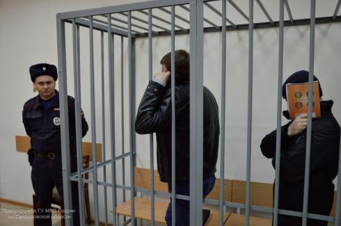 Двух екатеринбуржцев поймали на подделке исполнительных судебных листов