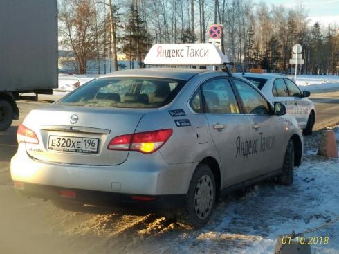 Министерство транспорта и ГИБДД начали серию проверок такси в Свердловской области