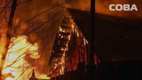 Еще три дома сгорели под Екатеринбургом