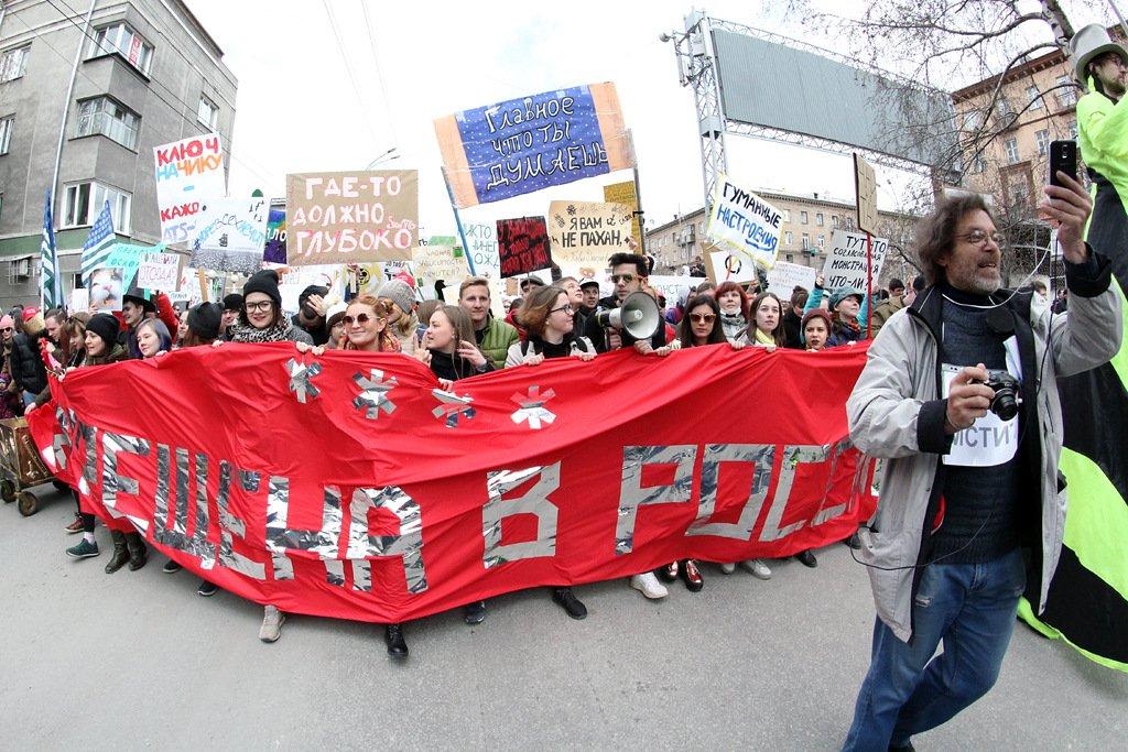 «Монстрацию» в Екатеринбурге разрешили. Хорошо хоть не в лесах за Сосьвой