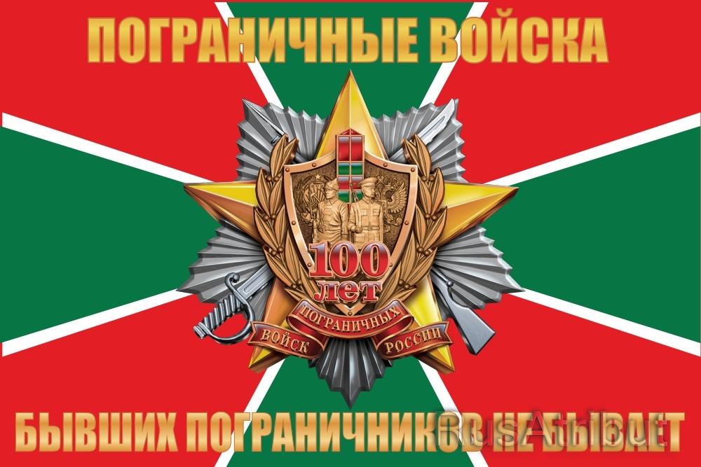 Завтра, 28 мая, в парке Маяковского будут отмечать День пограничника
