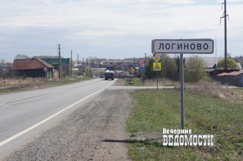 «Новые русские крестьяне» в Белоярском