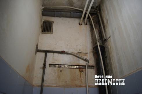 «Офисник» в центре Екатеринбурга проверят прокуратура и Госпожнадзор