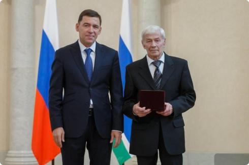 Евгений Куйвашев вручил награды выдающимся уральцам