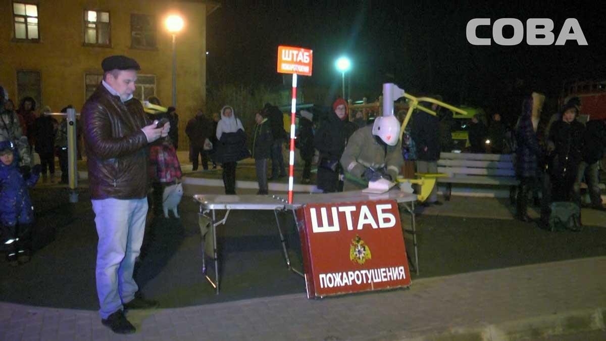 При пожаре на улице Раевского пострадала женщина