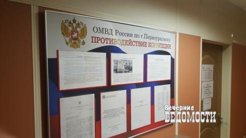 Олег Грехов проходит фигурантом по уголовному делу о получении взятки