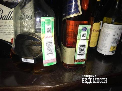 Полицейские выявили нелегальный кальян-бар напротив Генпрокуратуры в УрФО