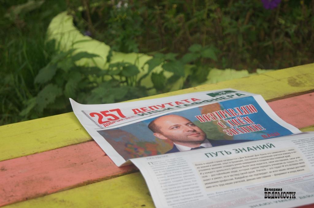 ОБЭП против Полянина: кто круче?